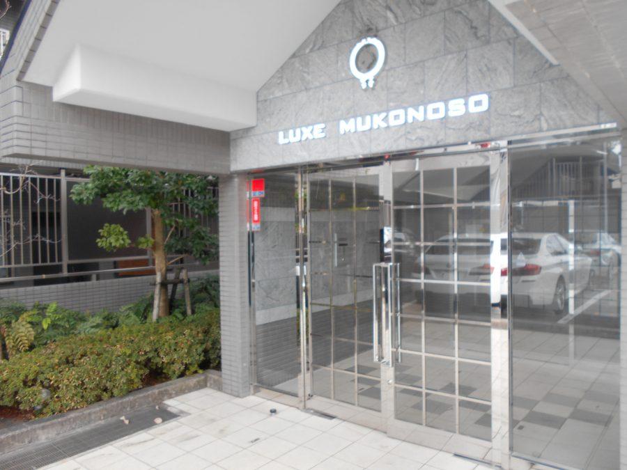 LUXE武庫之荘エントランス
